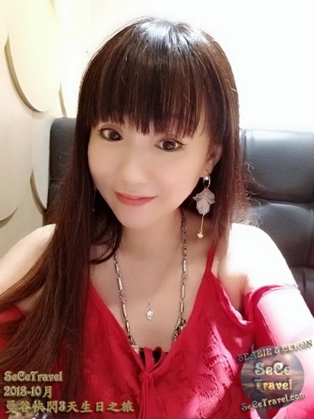 SeCeTravel-2018-10月-曼谷快閃3天生日之旅-20181016-3070