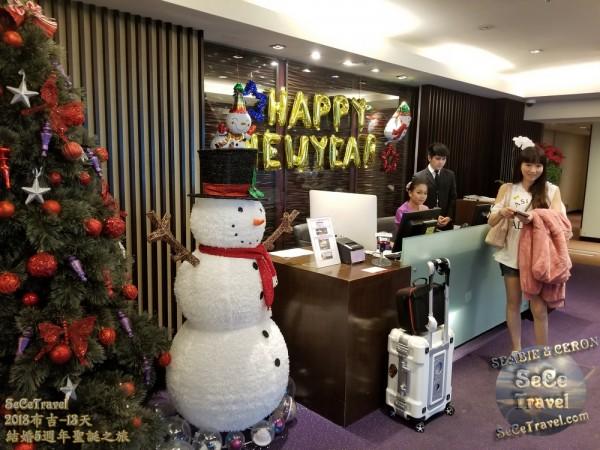 SeCeTravel-2018布吉-結婚5週年聖誕之旅-20181219-1063