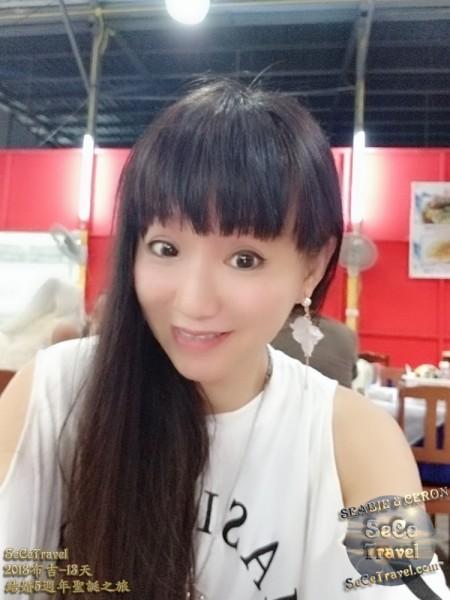 SeCeTravel-2018布吉-結婚5週年聖誕之旅-20181219-1083