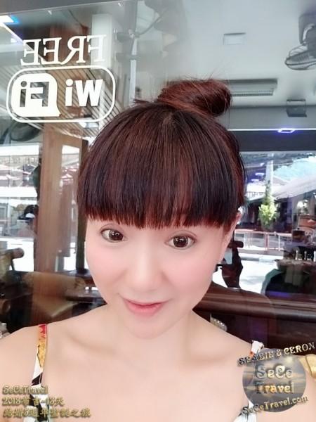SeCeTravel-2018布吉-結婚5週年聖誕之旅-20181220-2013