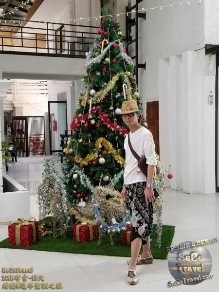 SeCeTravel-2018布吉-結婚5週年聖誕之旅-20181220-2015