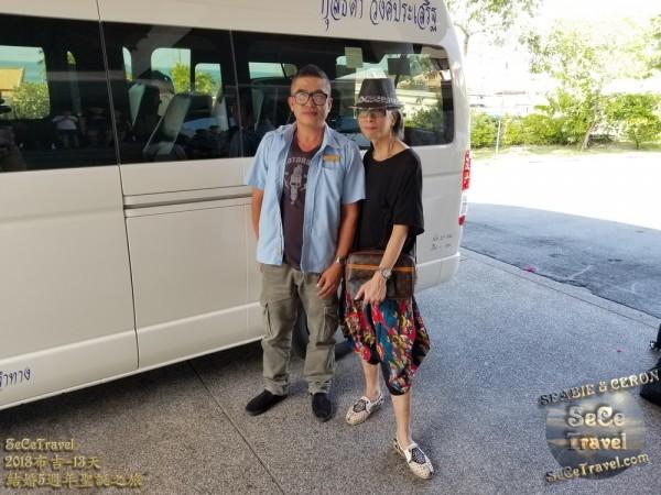 SeCeTravel-2018布吉-結婚5週年聖誕之旅-20181221-3020