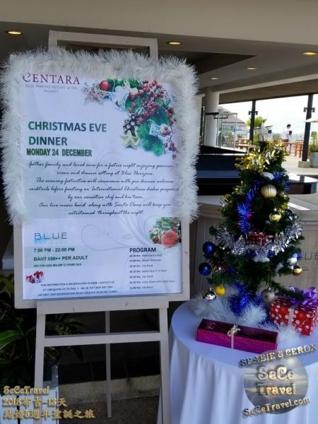 SeCeTravel-2018布吉-結婚5週年聖誕之旅-20181222-4029