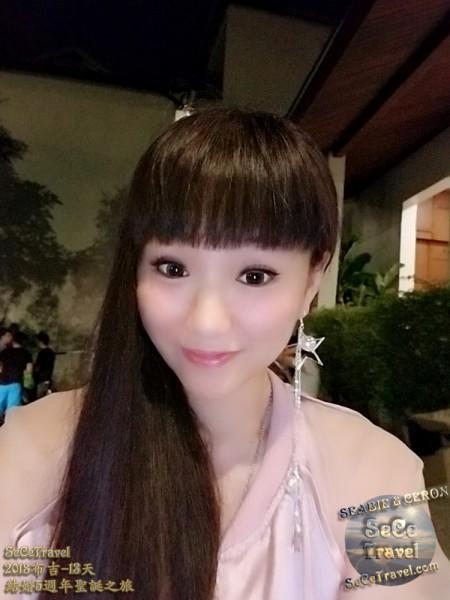 SeCeTravel-2018布吉-結婚5週年聖誕之旅-20181222-4105