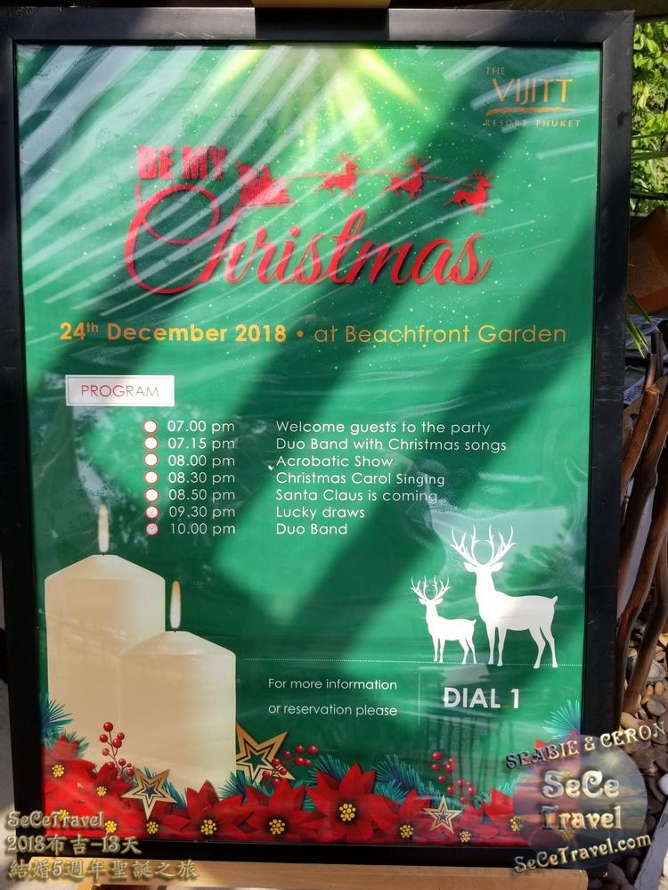 SeCeTravel-2018布吉-結婚5週年聖誕之旅-20181223-5065
