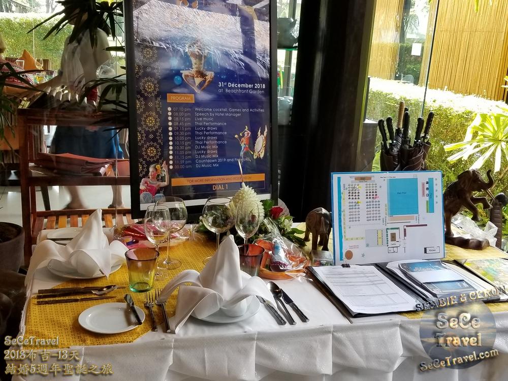 SeCeTravel-2018布吉-結婚5週年聖誕之旅-20181223-5111