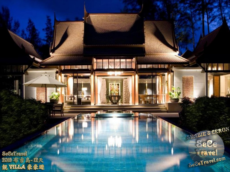 2019布吉島12天靚VILLA豪豪遊-前奏-bt-phuketdoublepool-villa-onebedroom-heroimage1