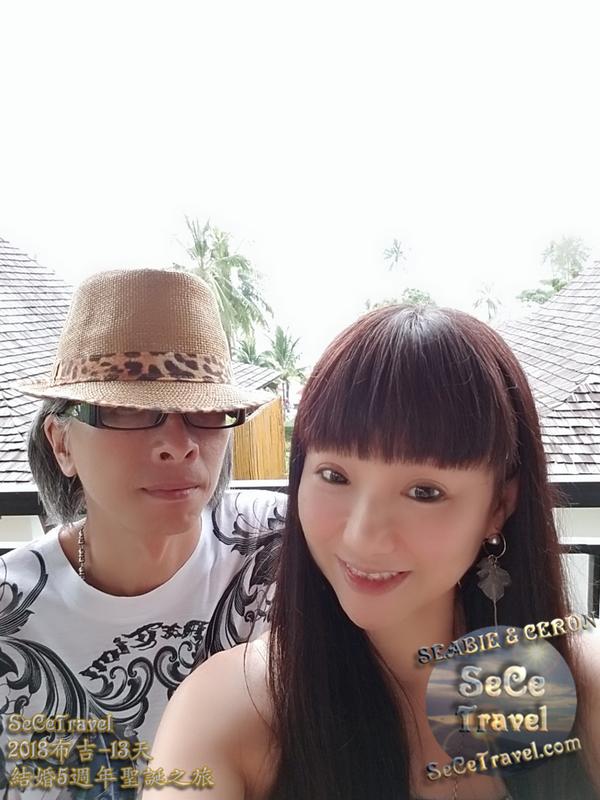 SeCeTravel-2018布吉-結婚5週年聖誕之旅-20181225-7014