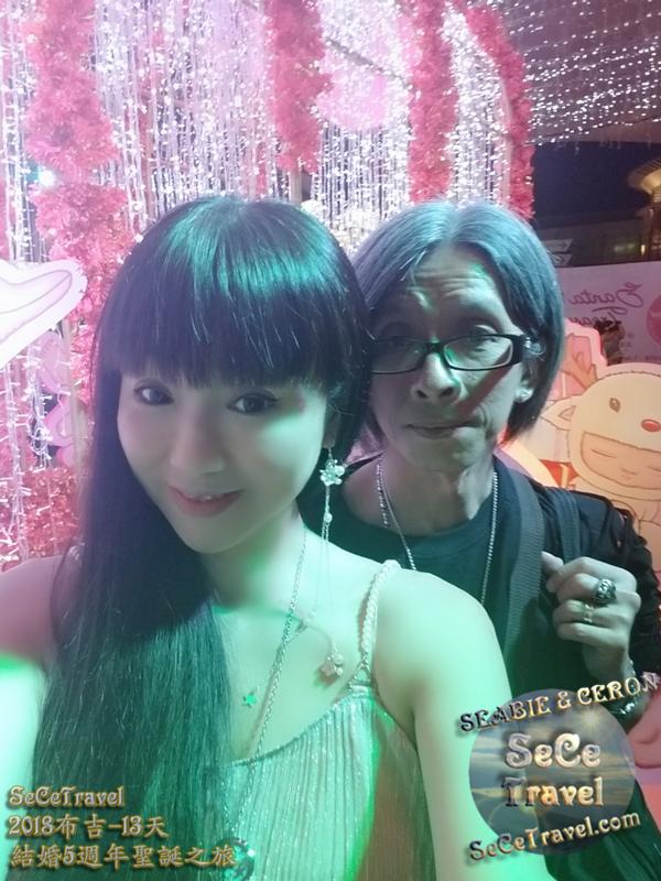 SeCeTravel-2018布吉-結婚5週年聖誕之旅-20181225-7140