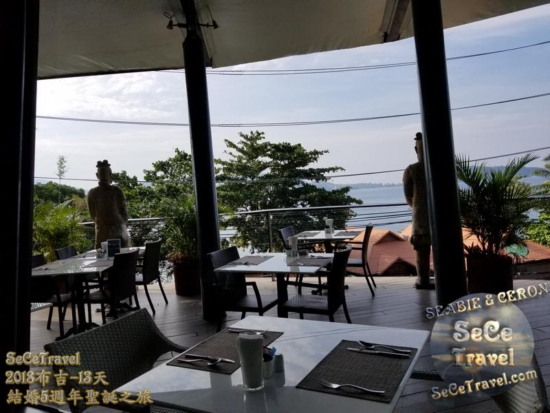 SeCeTravel-2018布吉-結婚5週年聖誕之旅-20181226-8005