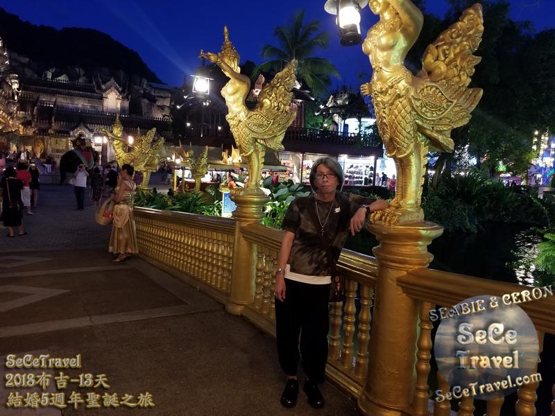 SeCeTravel-2018布吉-結婚5週年聖誕之旅-20181226-8156