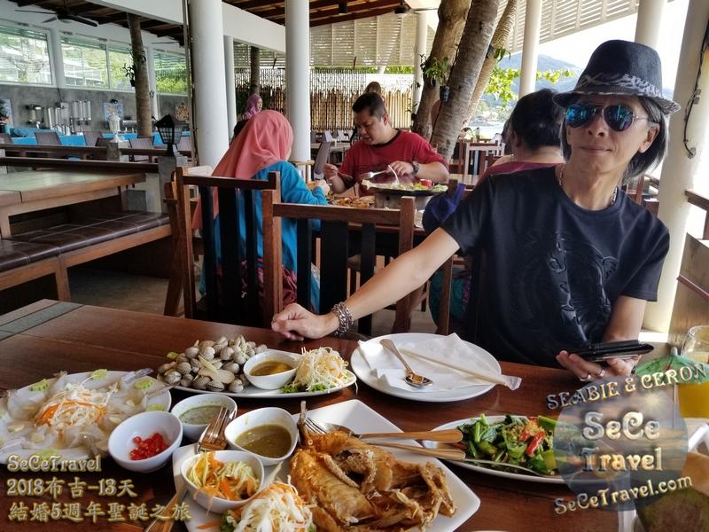 SeCeTravel-2018布吉-結婚5週年聖誕之旅-20181227-9059