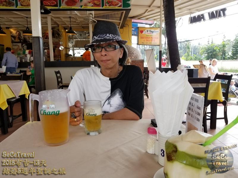 SeCeTravel-2018布吉-結婚5週年聖誕之旅-20181230-12-013