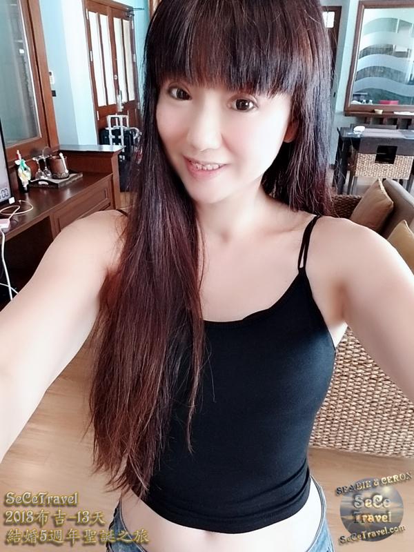 SeCeTravel-2018布吉-結婚5週年聖誕之旅-20181231-13-039
