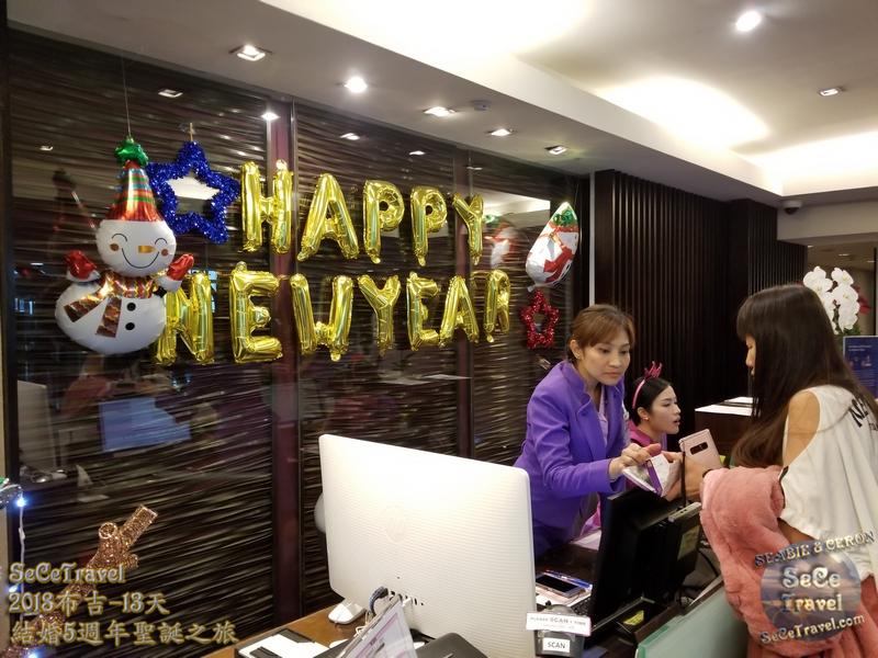 SeCeTravel-2018布吉-結婚5週年聖誕之旅-20181231-13-083