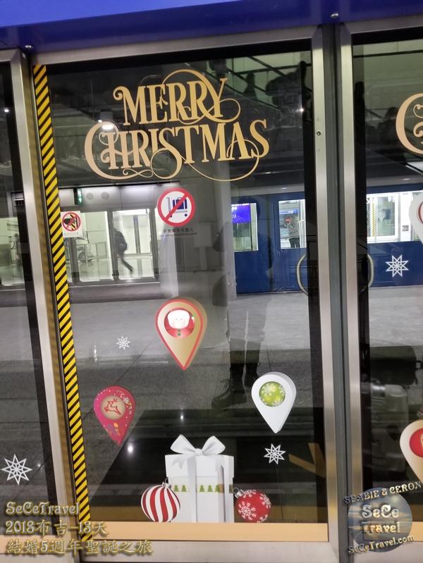 SeCeTravel-2018布吉-結婚5週年聖誕之旅-20181231-13-128