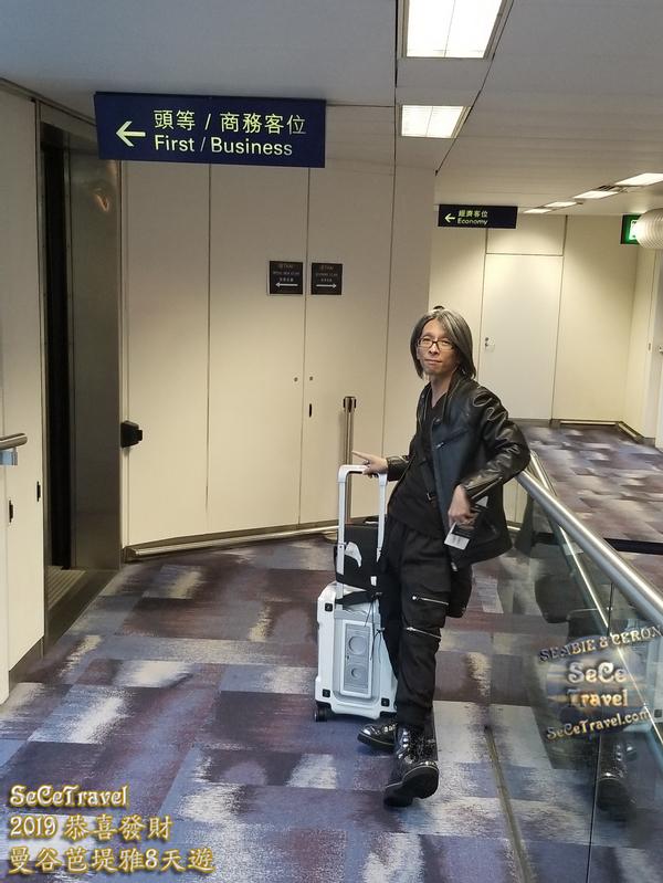 SeCeTravel-2019恭喜發財曼谷芭堤雅8天遊-20190131-1022
