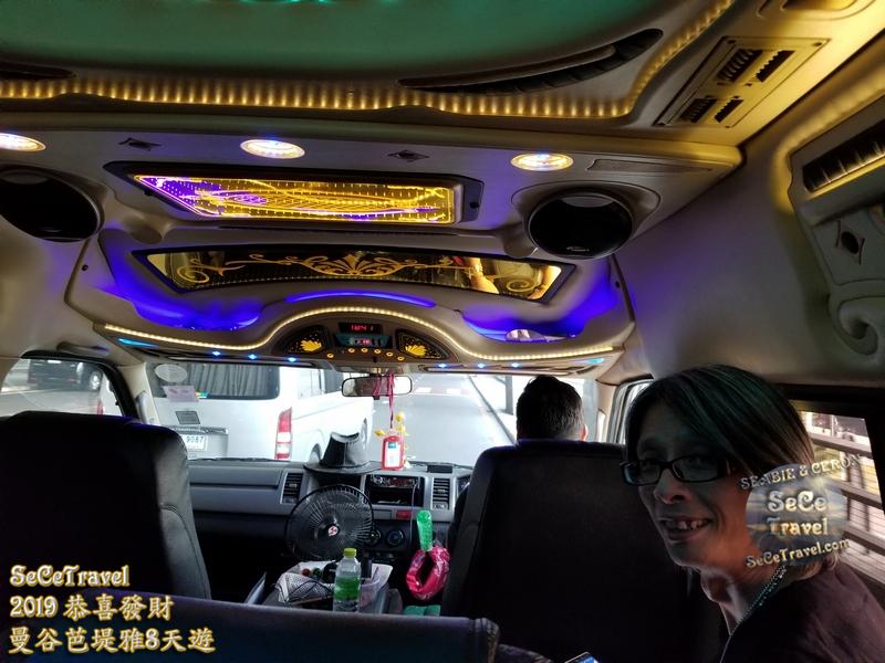 SeCeTravel-2019恭喜發財曼谷芭堤雅8天遊-20190131-1038