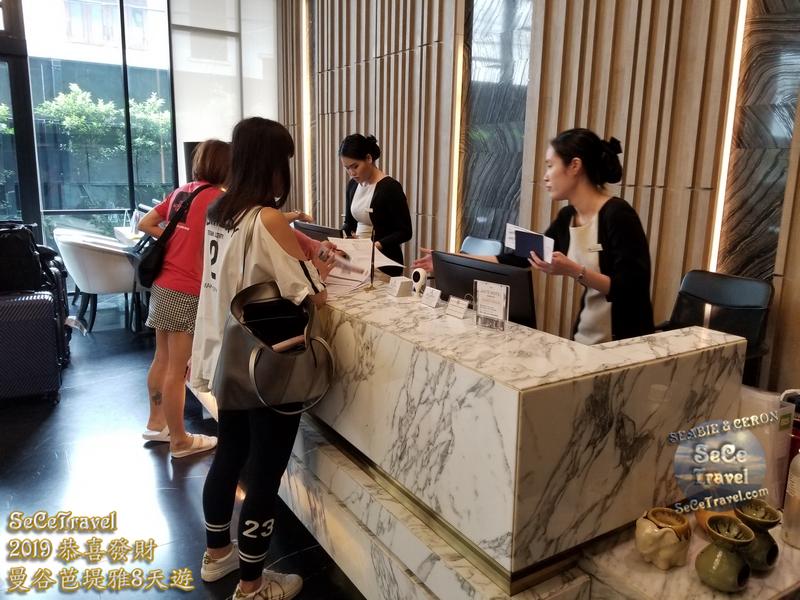 SeCeTravel-2019恭喜發財曼谷芭堤雅8天遊-20190131-1039