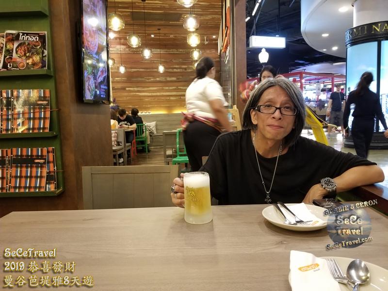 SeCeTravel-2019恭喜發財曼谷芭堤雅8天遊-20190131-1040
