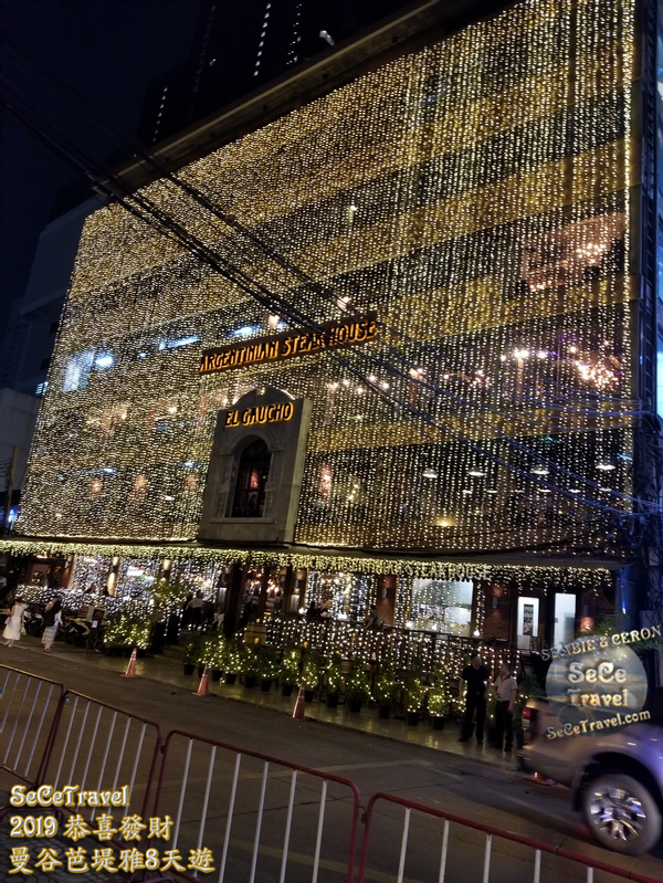 SeCeTravel-2019恭喜發財曼谷芭堤雅8天遊-20190131-1077