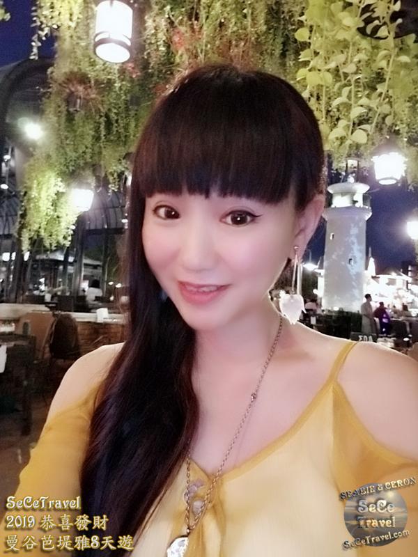 SeCeTravel-2019恭喜發財曼谷芭堤雅8天遊-20190201-2114