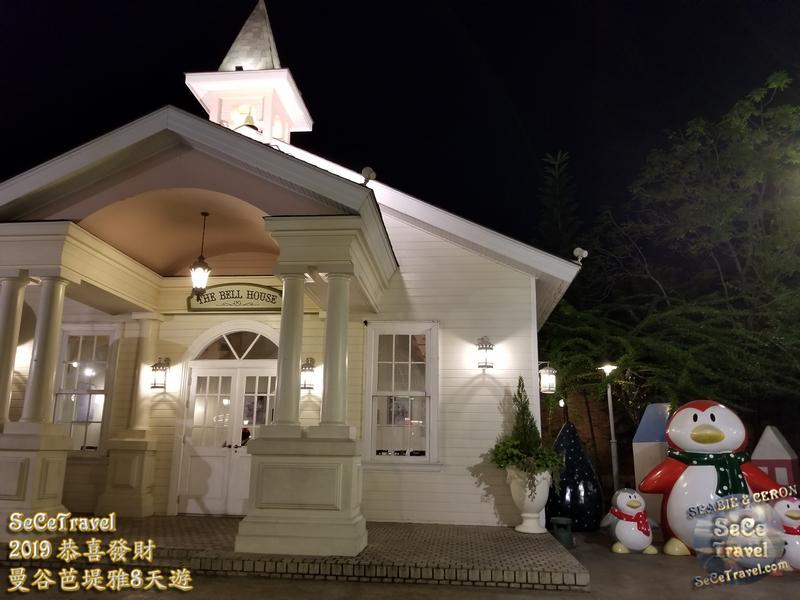 SeCeTravel-2019恭喜發財曼谷芭堤雅8天遊-20190201-2133