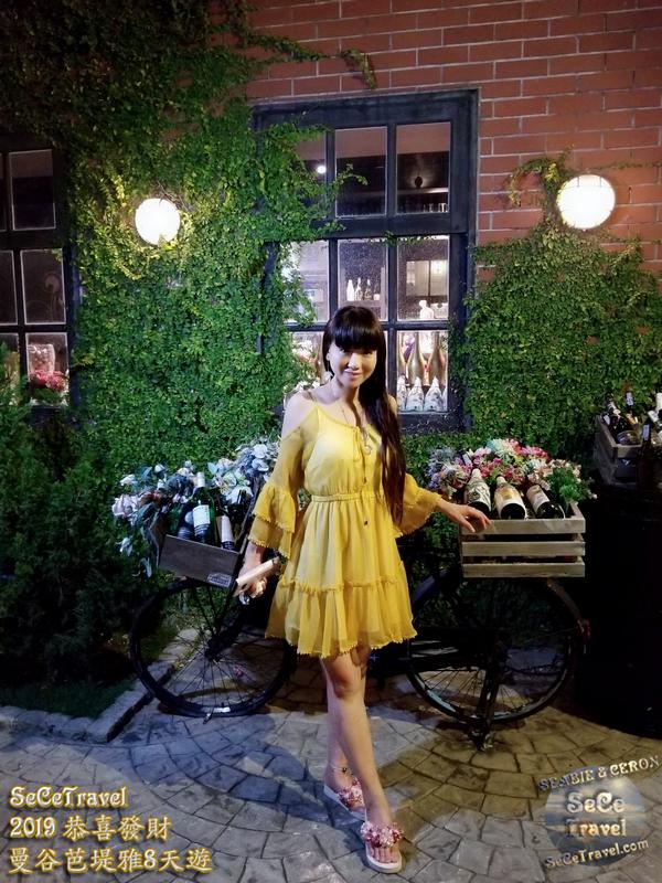 SeCeTravel-2019恭喜發財曼谷芭堤雅8天遊-20190201-2146