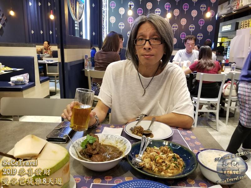SeCeTravel-2019恭喜發財曼谷芭堤雅8天遊-20190202-3012