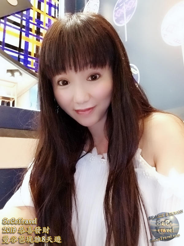 SeCeTravel-2019恭喜發財曼谷芭堤雅8天遊-20190202-3016
