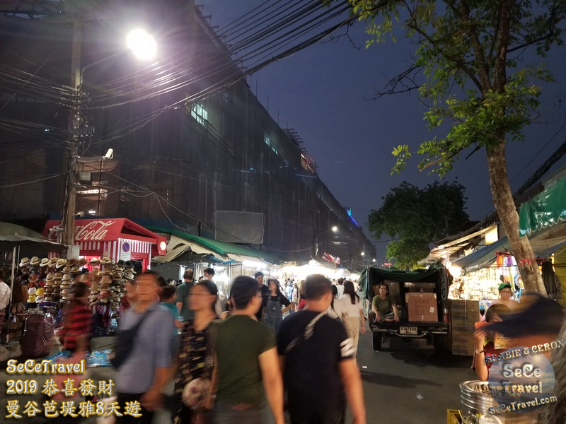 SeCeTravel-2019恭喜發財曼谷芭堤雅8天遊-20190202-3027