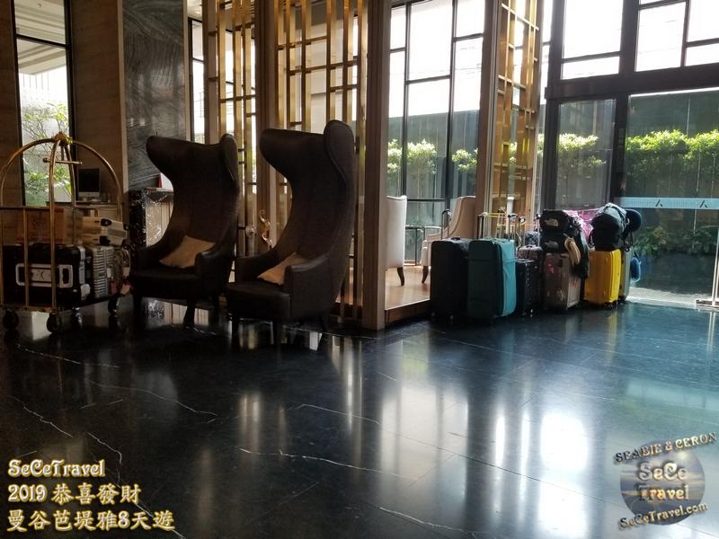SeCeTravel-2019恭喜發財曼谷芭堤雅8天遊-20190203-4005