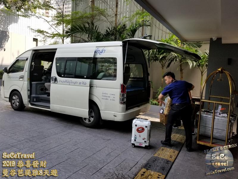 SeCeTravel-2019恭喜發財曼谷芭堤雅8天遊-20190203-4008