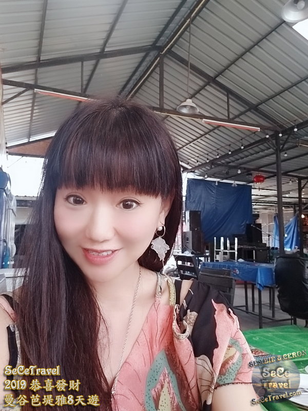 SeCeTravel-2019恭喜發財曼谷芭堤雅8天遊-20190203-4047