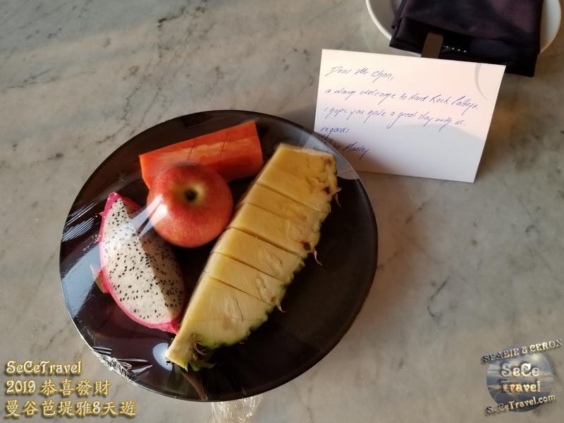 SeCeTravel-2019恭喜發財曼谷芭堤雅8天遊-20190203-4090
