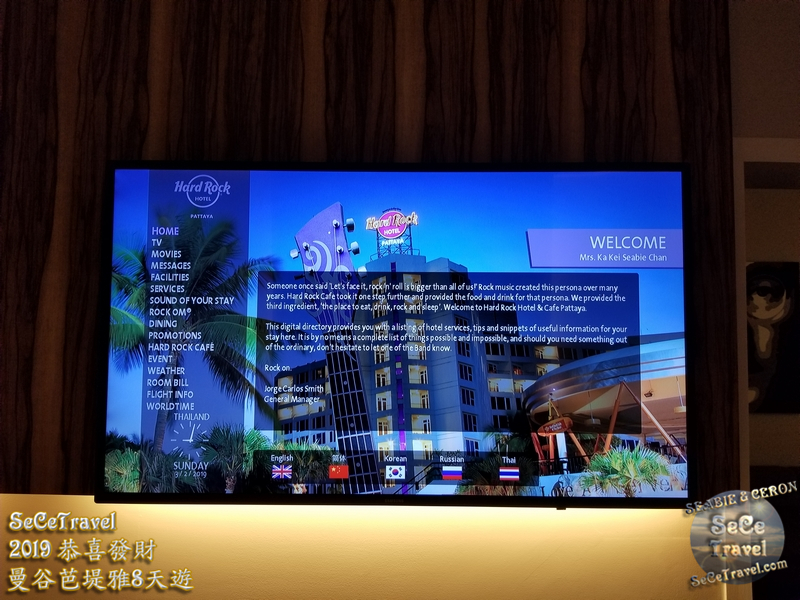 SeCeTravel-2019恭喜發財曼谷芭堤雅8天遊-20190203-4101