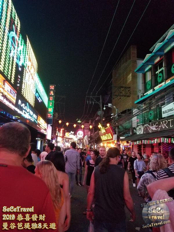 SeCeTravel-2019恭喜發財曼谷芭堤雅8天遊-20190203-4119