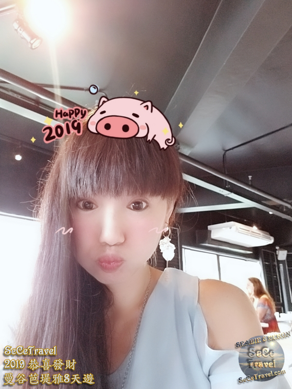 SeCeTravel-2019恭喜發財曼谷芭堤雅8天遊-20190204-5012