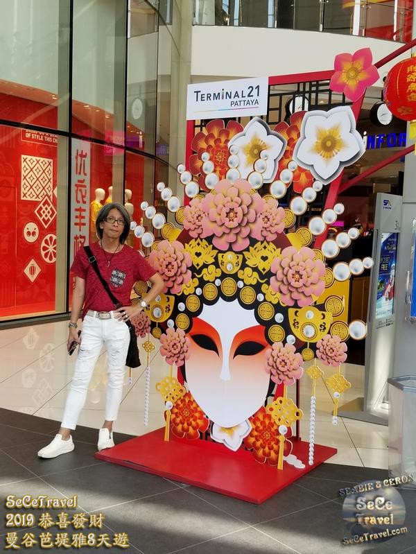 SeCeTravel-2019恭喜發財曼谷芭堤雅8天遊-20190205-6054