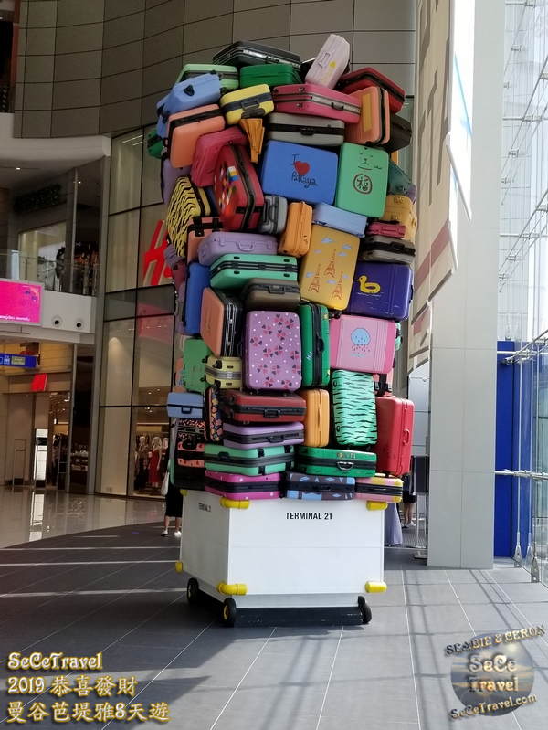 SeCeTravel-2019恭喜發財曼谷芭堤雅8天遊-20190205-6056