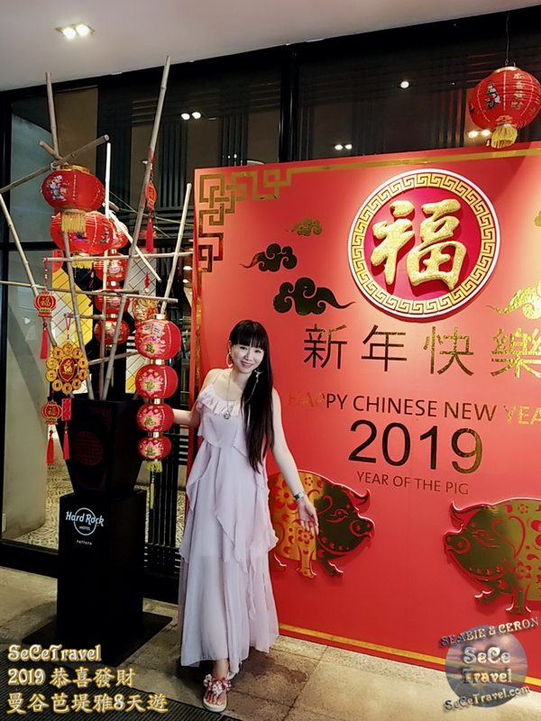 SeCeTravel-2019恭喜發財曼谷芭堤雅8天遊-20190205-6083