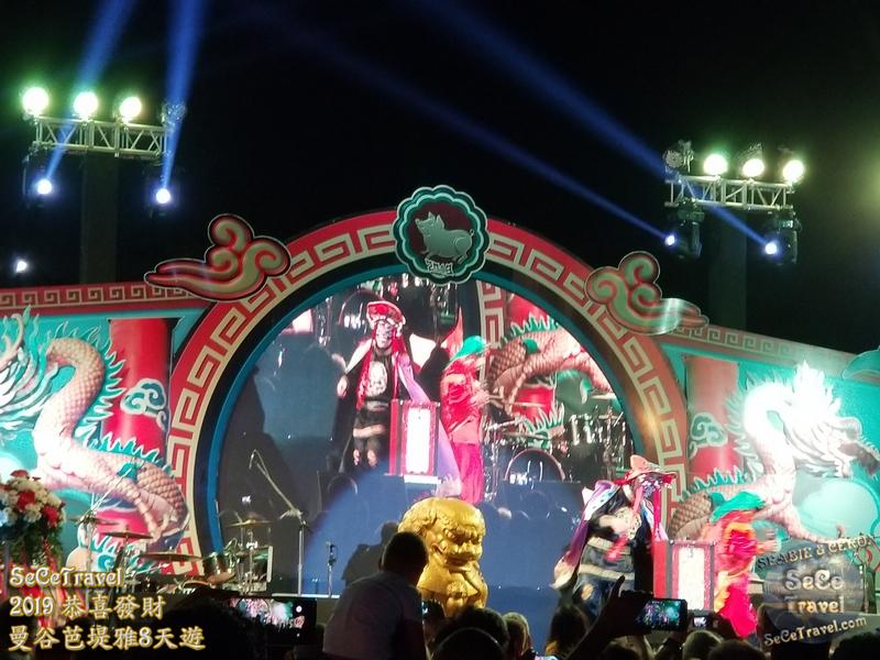 SeCeTravel-2019恭喜發財曼谷芭堤雅8天遊-20190205-6120
