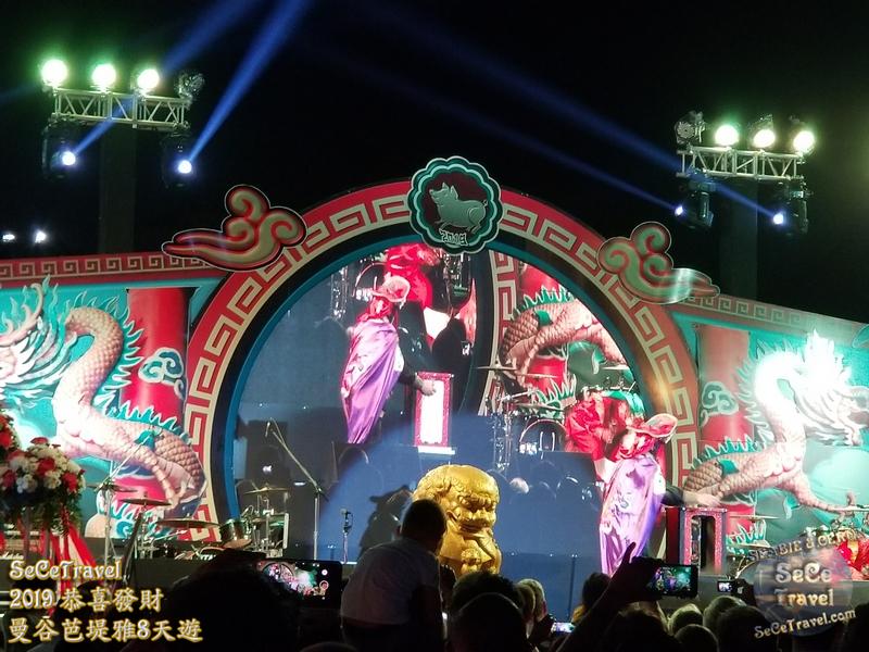 SeCeTravel-2019恭喜發財曼谷芭堤雅8天遊-20190205-6121