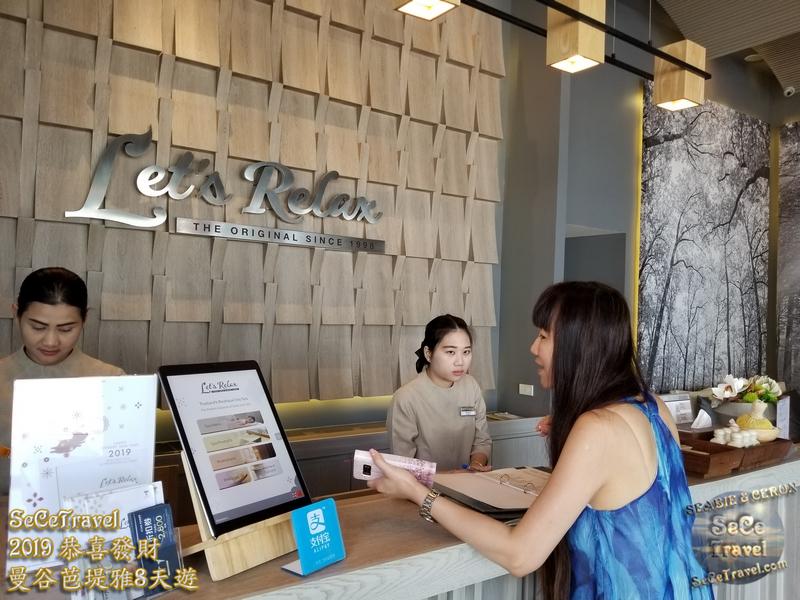 SeCeTravel-2019恭喜發財曼谷芭堤雅8天遊-20190206-7001