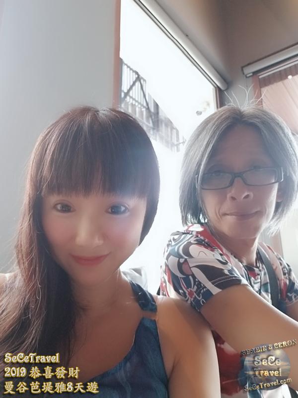 SeCeTravel-2019恭喜發財曼谷芭堤雅8天遊-20190206-7006