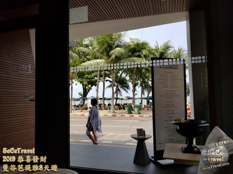 SeCeTravel-2019恭喜發財曼谷芭堤雅8天遊-20190206-7010