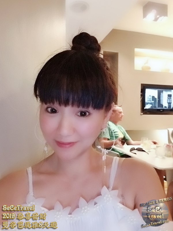 SeCeTravel-2019恭喜發財曼谷芭堤雅8天遊-20190206-7050