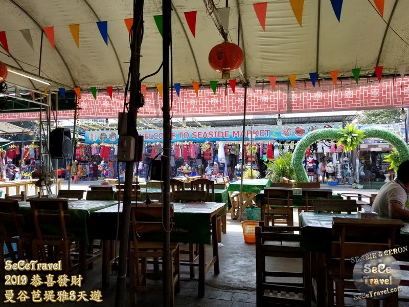 SeCeTravel-2019恭喜發財曼谷芭堤雅8天遊-20190207-8041