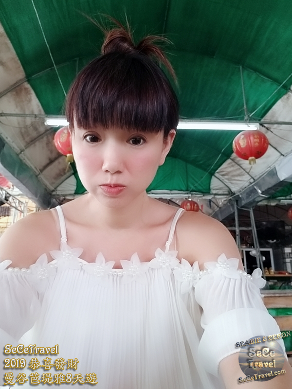 SeCeTravel-2019恭喜發財曼谷芭堤雅8天遊-20190207-8044