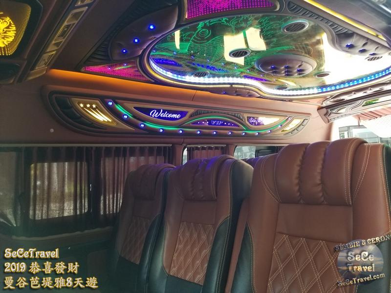 SeCeTravel-2019恭喜發財曼谷芭堤雅8天遊-20190207-8054